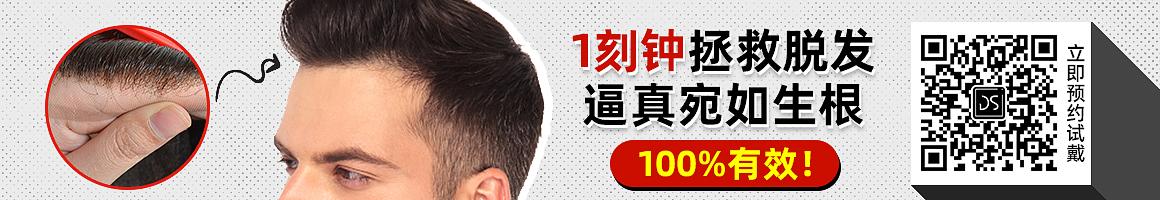 上海假发店哪里好呀?我们是实力说话